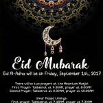 Eid al adha Namaz 2