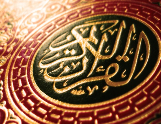 quran_cover_featured-banner
