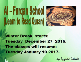 al-furqan-winter-break