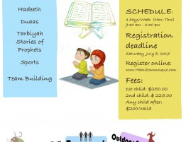 Summer School - Intensive Quran Memorization program